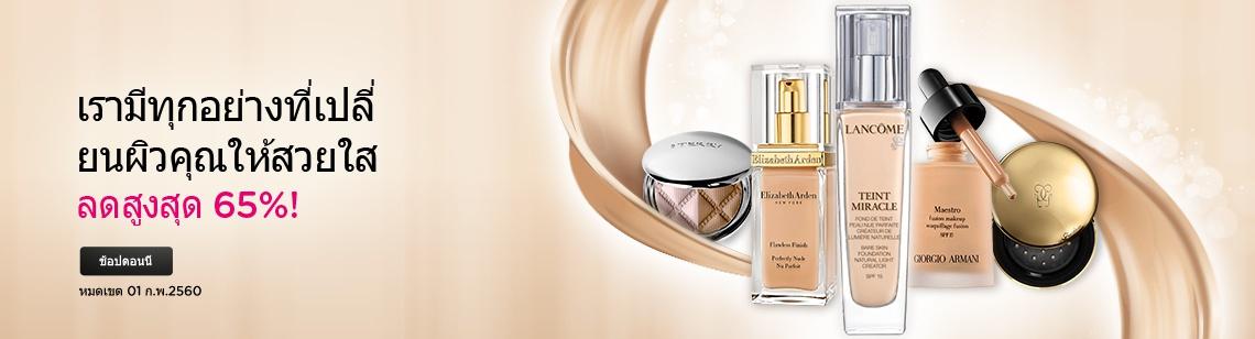 makeup specials - makeup flawless