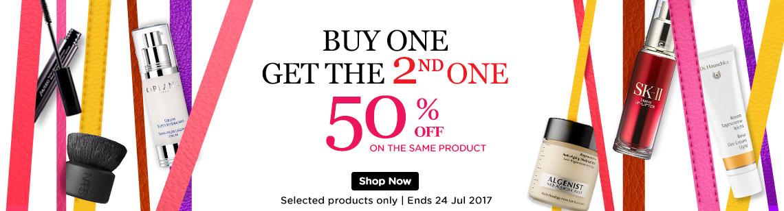 buy one get the 2nd one 50% off nars brush dr.brandt sk ii dr.hauschka orlane moisturizing serum shiseido