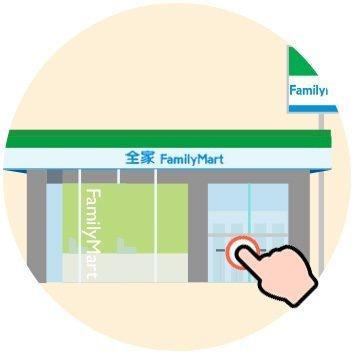 FamilyMart Order Pickup