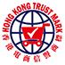 HK-Trust-Mark