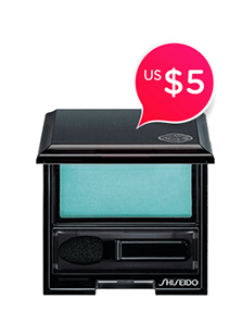 Shiseido Luminizing Satin Eye Color - # Fresco