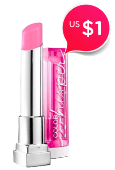 Color Whisper Lipstick<br />- # 60 Petal Rebel