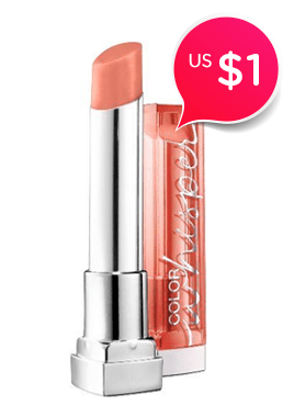 Pomadka do ust Color Whisper Lipstick<br/>- # 20 Mocha Muse