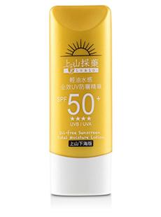 Tsaio Oil-Free Sunscreen Total Moisture Lotion SPF50+