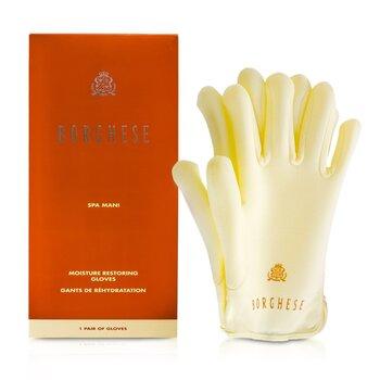 青春修护手膜(手套状)矿物营养嫩白补水保湿滋润Moisture Gloves  1对