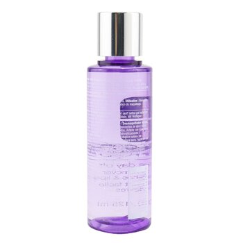 Take The Day Off Make Up Remover 125ml/4.2oz