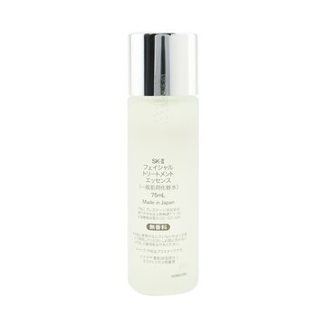 Facial Treatment Essence  75ml/2.5oz