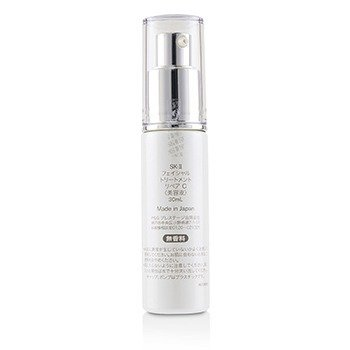 Facial Treatment Repair C  30ml/1oz