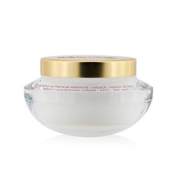 Nutrizone Cream - Perfect Nourishing Cream for Dry Skin  50ml/1.6oz