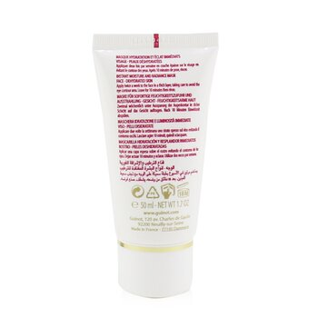 Moisture-Supplying Radiance Máscara facial (para pele desidratada)  50ml/1.7oz