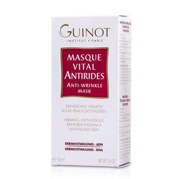 Maska protiv bora (za devitaliziranu kožu)  50ml/1.69oz