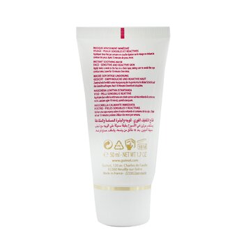 Masque Hydrallergic – umirujuća maska (za ultra osjetljivu kožu)  50ml/1.7oz