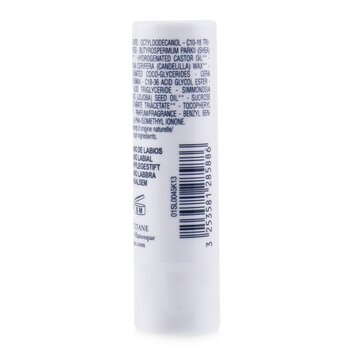 Shea Butter Lip Balm Stick 4.5g/0.15oz