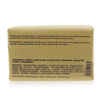 Shea Butter Extra Gentle Soap - Milk  250g/8.8oz