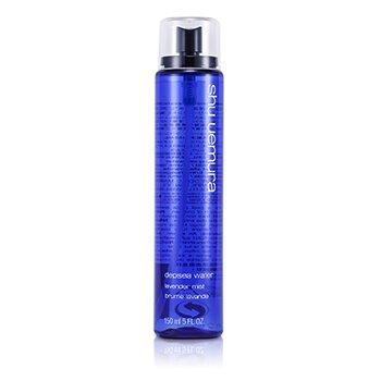 Shu Uemura Depsea Water - Agua Desmaquilladora - Lavender  150ml/5oz