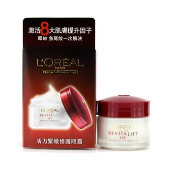 L'Oreal ครีมทาตา Dermo-Expertise RevitaLift  15ml/0.5oz