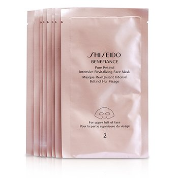 Benefiance Pure Retinol Intensive Revitalizing Face Mask  4pairs