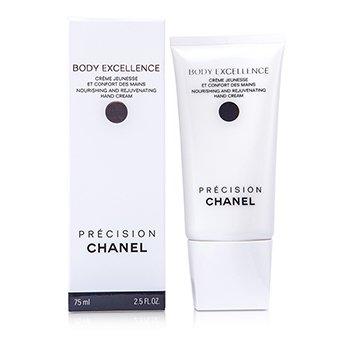 Precision Body Excellence Crema de Manos Nutritiva y Rejuvenecedora 75ml/2.5oz