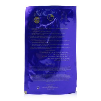 Super Aqua-Mask (Sheet Mask)  6pcs