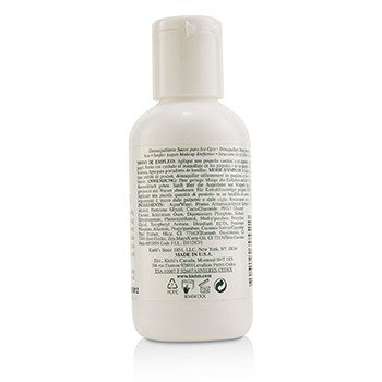 Supremely Gentle Eye Makeup Remover 125ml/4.2oz