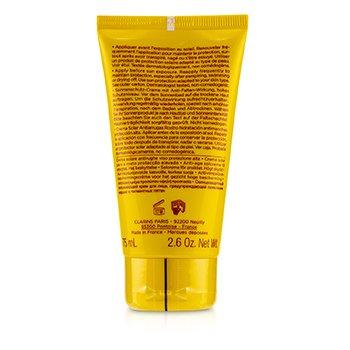 抗皺防曬乳霜 高度防護 SPF30 (陽光敏感性皮膚適用) Sun Wrinkle Control Cream Very High Protection SPF30 75ml/2.7oz