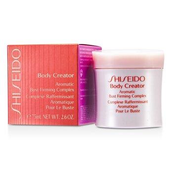 Shiseido Complejo Reafirmante busto aromático  75ml/2.5oz