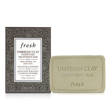 Umbrian Clay Face Treatment Bar  200g/6.6oz