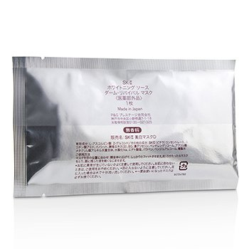 Whitening Source Derm-Revival Mask 6sheets