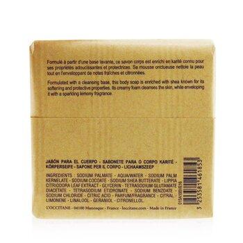 Shea Butter Extra Gentle Soap - Verbena  100g/3.5oz