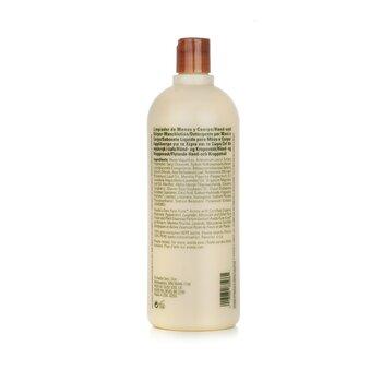 Rosemary Mint Hand & Body Wash  1000ml