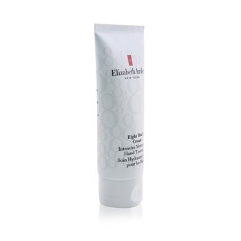 Eight Hour Cream Intensive Moisturizing Hand Treatment (Unboxed)  75ml/2.3oz