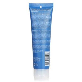 Sun Care After-Sun Hair Mask  125ml/4.2oz