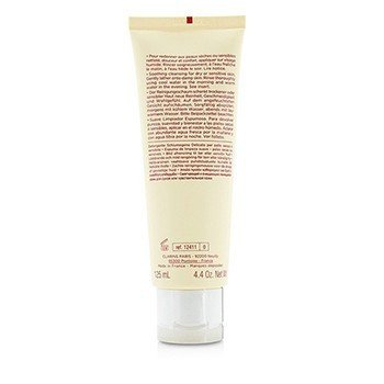 Gentle Foaming Cleanser with Shea Butter - Dry or Sensitive Skin  125ml/4.4oz