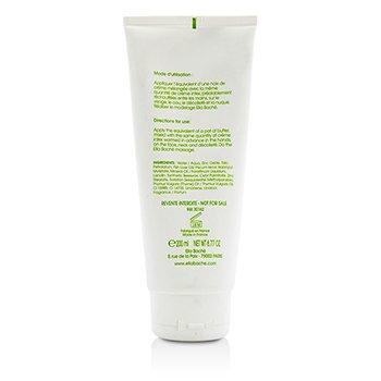Purifying Cream (Salon Size)  200ml/8.77oz