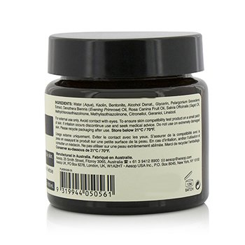 Primrose Facial Cleansing Masque  60ml/2.47oz