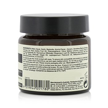 Chamomile Concentrate Anti-Blemish Masque  60ml/2.43oz