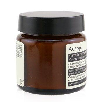 Camellia Nut hidratantna krema za lice  60ml/2.01oz