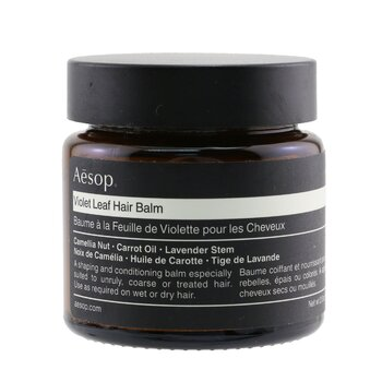 Violet Leaf Hair Balm (For Unruly, Coarse or Dry Hair)  60ml/2.02oz