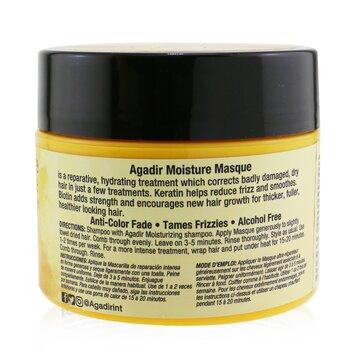 Moisture Masque (For All Hair Types)  236.6ml/8oz