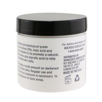 色素沉澱修復霜  56.6g/2oz