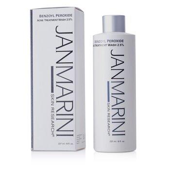 戰痘乳液 2.5% Benzoyl Peroxide Acne Treatment Wash 2.5%  240ml/8oz