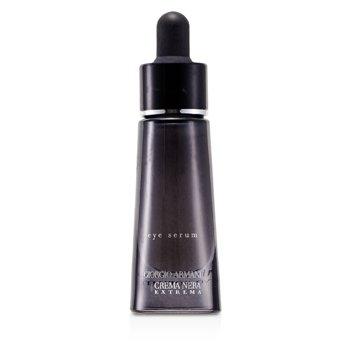 Crema Nera Extrema Obsidian Mineral High Recovery Elixir  30ml/1.01oz