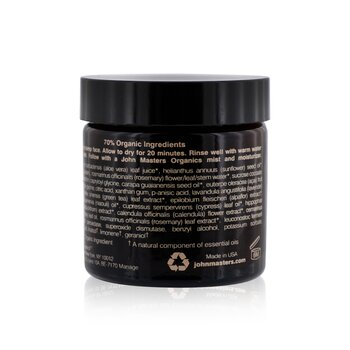 Moroccan Clay Purifying Mask (For Oily/ Combination Skin)  57g/2oz