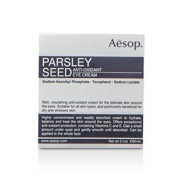 Parsley Seed Anti-Oxidant Eye Cream  60ml/2oz