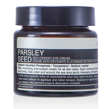Parsley Seed Anti-Oxidant Eye Cream  60ml/2oz