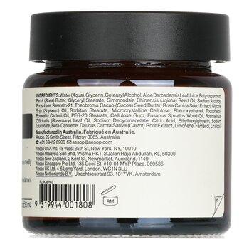 Perfect Facial Hydrating Cream  60ml/2oz