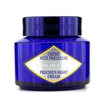 L'Occitane Creme noturno Immortelle Harvest Precious  50ml/1.7oz