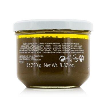 Sweet & Savoury Body Scrub  250g/8.82oz