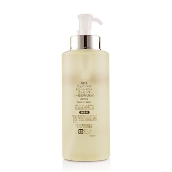 Facial Treatment Essence  330ml/11oz