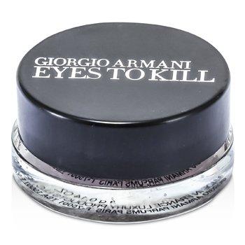 Eyes To Kill Silk Eye Shadow  4g/0.14oz
